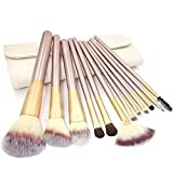 Nestling® 12tlg Make-up Pinselset Make-up Brush Kosmetik Pinsel Lidschattenpinsel Rougepinsel Set mit Tasche