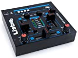 DJ Mischpult Party Musik Mixer USB/MP3 Crossfading Talkover Kanalfading MX-200USB