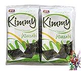 yoaxia  Marke Set - [ 21,6g ] KIMMY Gewürzter Nori Seetang getrocknet und geröstet mit Wasabipulver + ein kleines Glückspüppchen - Holzpüppchen