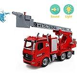 jerryvon FeuerwehrautomitSireneundLicht - GroßesMan Feuerwehrautos Ostern Kinder Auto Spielzeug Elektrisch für Jungen und Mädchen ab3 4 5Jahre