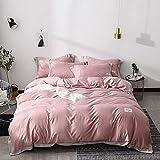 Generic Atmungsaktives Bettwäscheset aus Seidenstickerei, Bettbezüge und Kissenbezüge, geeignet für Erwachsene, Kinderzimmer mit einem King-Size-Doppelbett-Rote Bohnenpaste_200 * 230 cm
